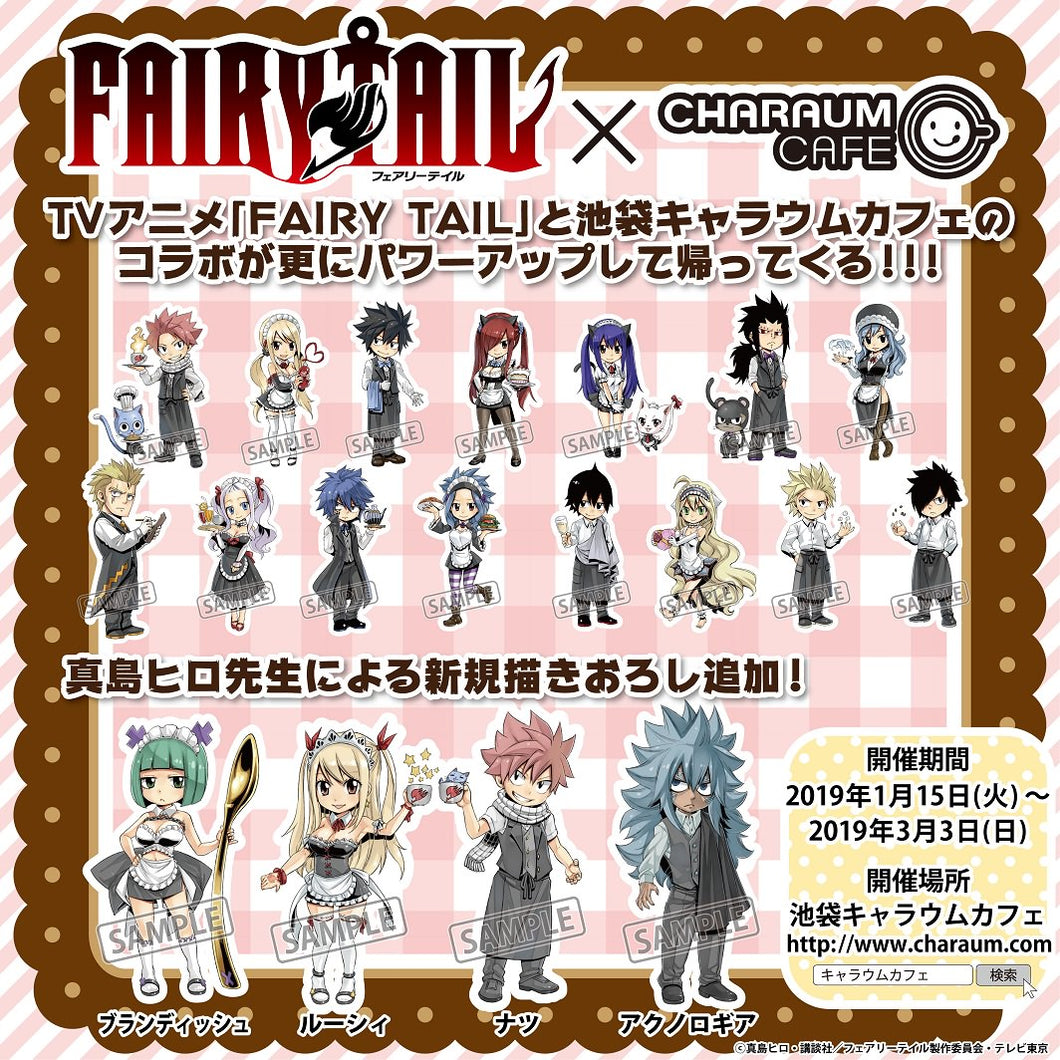 Fairy Tail x Charaum Cafe Collaboration Goods