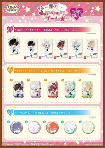 (Pre-Order Goods, Arriving 2nd week of March) Otomate ~Anniv~ Collar x Malice Goods at Namja Town!