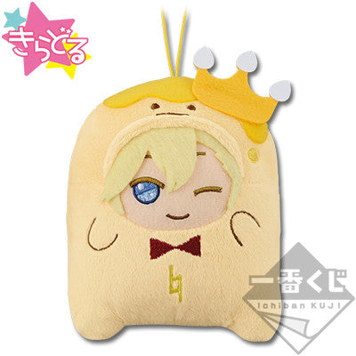 Idolish7 ~King Pudding~ Ichiban Kuji Plush Mascot (Nagi Rokuya)