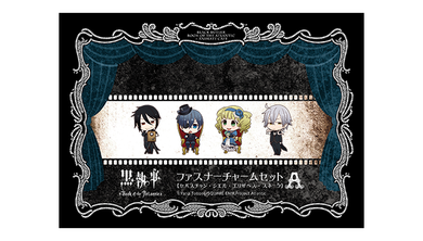 Kuroshitsuji ~Book of Atlantic~ x Animate Cafe Pin Set A