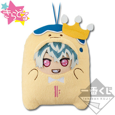 Idolish7 ~King Pudding~ Ichiban Kuji Plush Mascot (Momo)