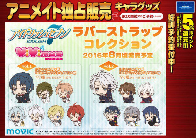 Idolish7 Vivimus Rubber Straps Vol. 2