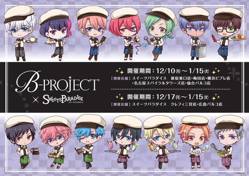 (PRE-ORDER) B-Project x Sweets Paradise Cafe Collaboration Goods