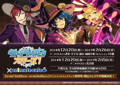 (PRE-ORDER) Ensemble Stars ~The Sixth Collaboration~ x Animate Cafe Collaboration Goods