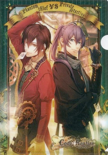 Code: Realize Stellaworth Clear File