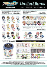 IDOLISH7 ~2nd Anniversary~ x Animate Cafe Collaboration Goods