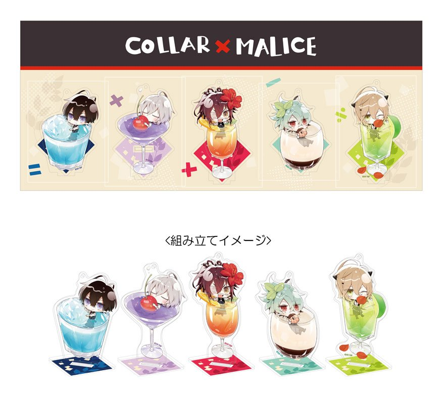 (RARE + EXCLUSIVE) Pre-order Collar x Malice Cocktail Ver. Acrylic Stands Otomate Store Exclusive