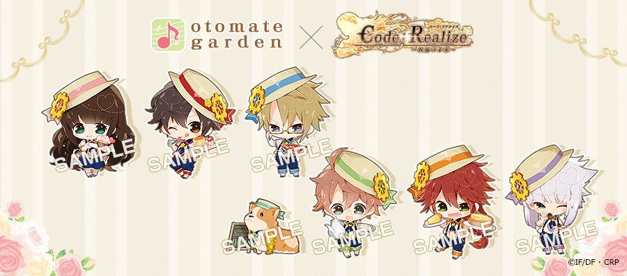 (Pre-order) Otomate Garden x Code: Realize Acrylic Keyholders