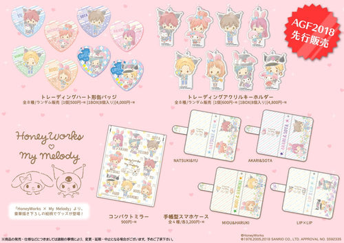 (PRE-ORDER ARRIVING NOV 18) AGF 2018: HONEYWORKS X MYMELODY GOODS