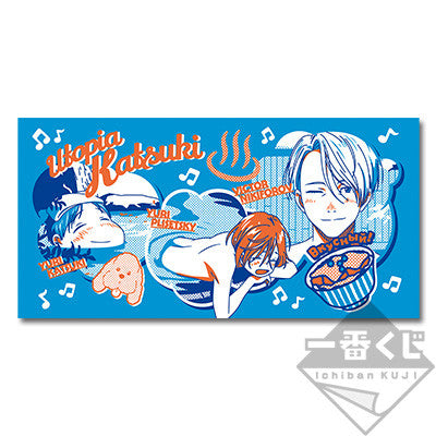 Yuri On Ice!! ~EXHIBITION~ Ichiban Kuji Last Prize Towel