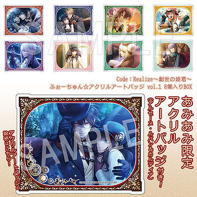 Code: Realize Art Badges