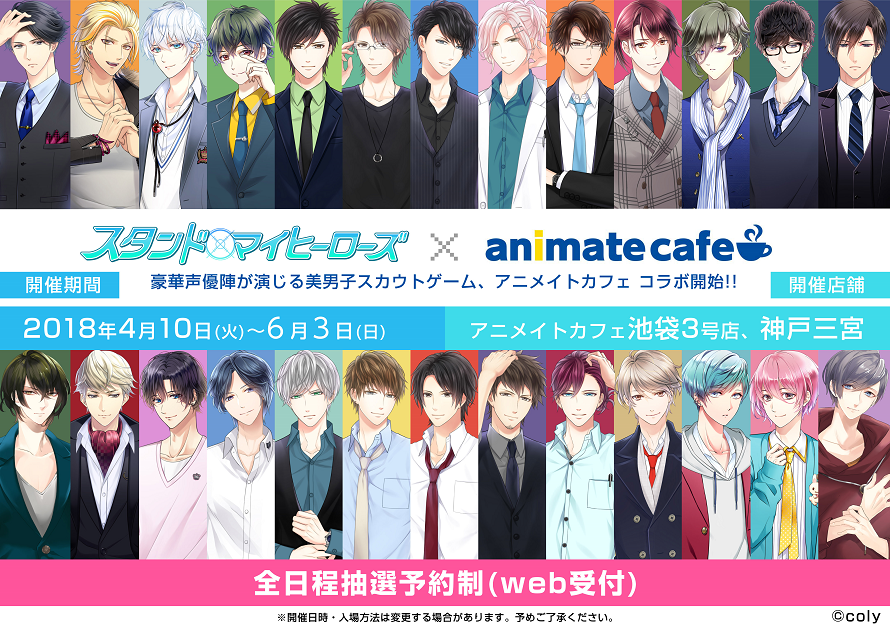 STAND MY HERO x Animate Cafe Shop Collaboration Goods