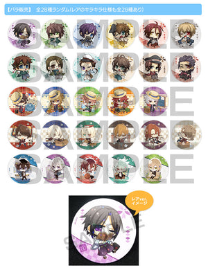(Pre-order) Limited + Exclusive Otomate Market 2018 Random Pins