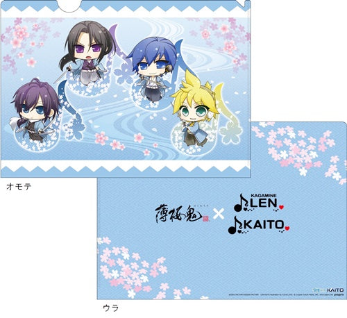 Otomate x Vocaloid: Hakuouki Ver. Clear File
