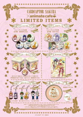 Card Captor Sakura x Animate Cafe Rubber Strap Sets