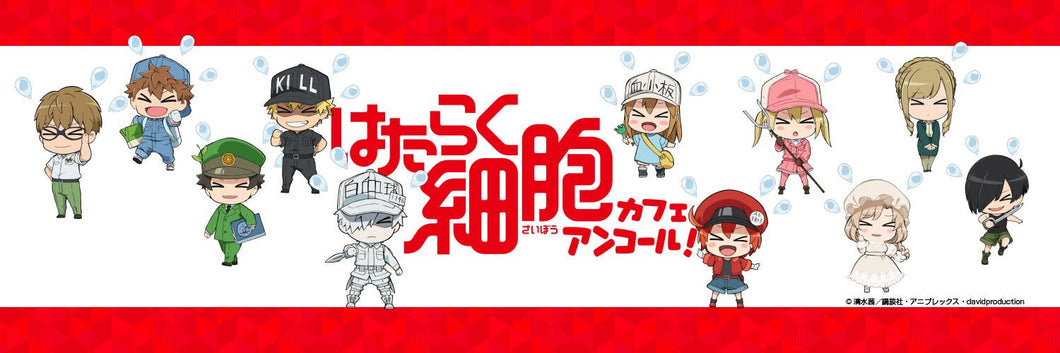 (PRE-ORDER NOVEMBER 18, 2018) CELLS AT WORK! CAFE COLLABORATION GOODS