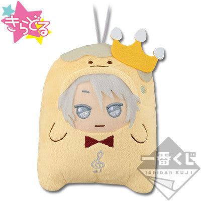 Idolish7 ~King Pudding~ Ichiban Kuji Plush Mascot (Gaku Yaotome)