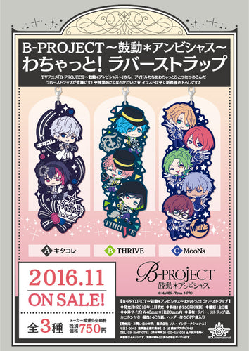 B-Project SOL Group Rubber Straps