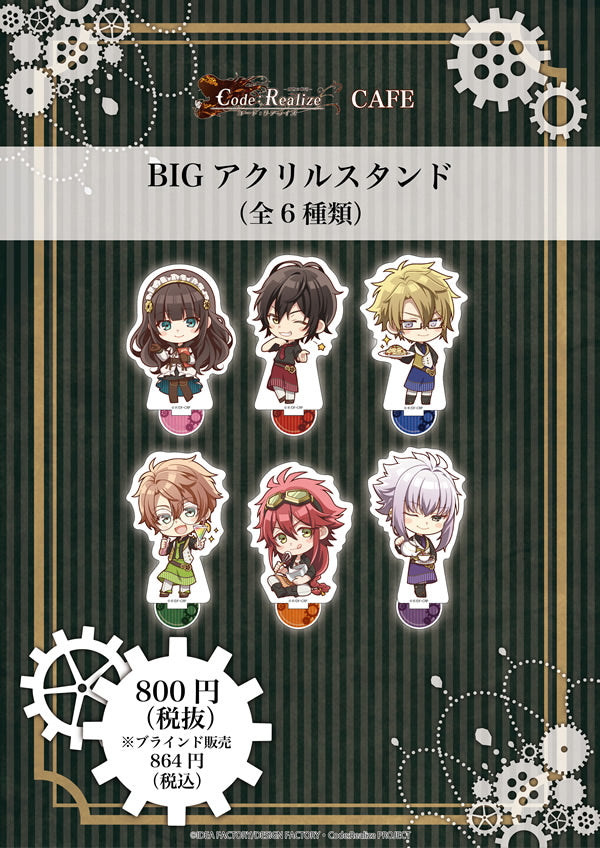 Code:Realize x Princess Cafe Acrylic Stands