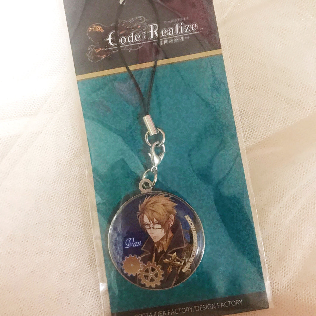 Code: Realize Van Helsing Charm Strap