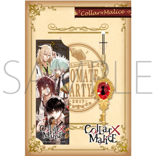 Otomate Party 2017: Collar x Malice Charm Exclusive