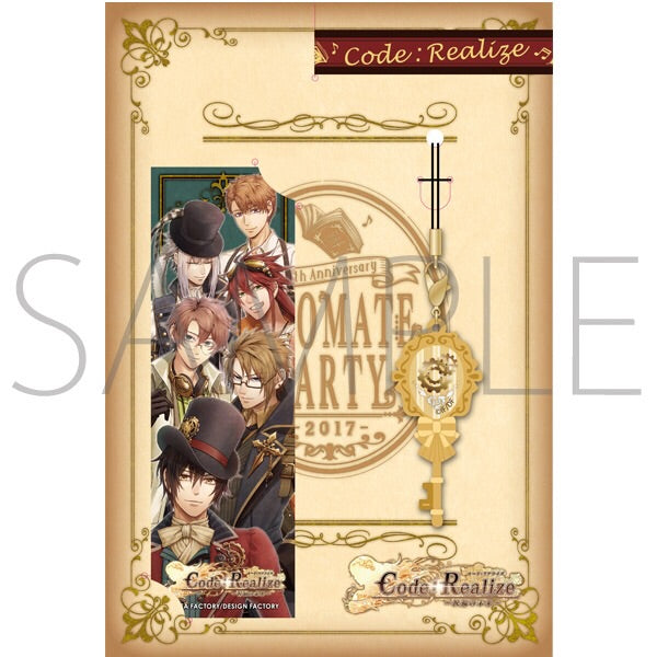 Otomate Party 2017: Code: Realize Charm Exclusive