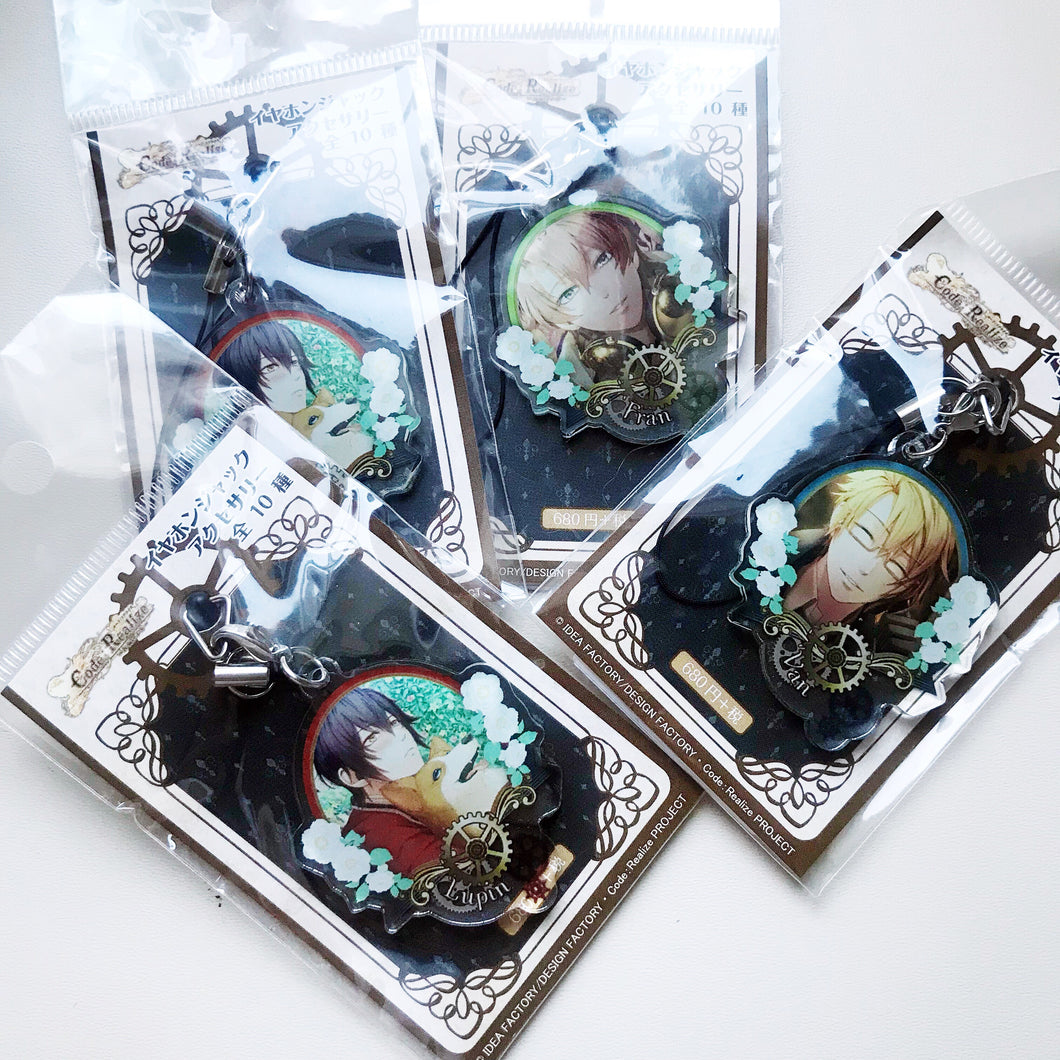 Code:Realize Acrylic Straps