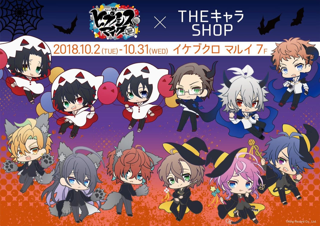 Hypnosis Microphone x The Character Shop Collaboration Goods