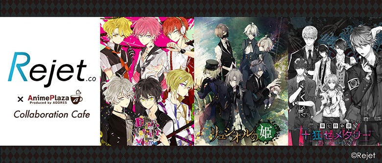 Rejet Co. x Adores Cafe Collaboration Goods