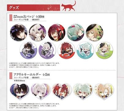 (ARRIVING LAST WEEK OF JAN) Otomate Garden x CollarxMalice Heart Charms