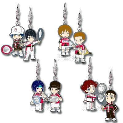 New Prince of Tennis Ichiban Kuji Rubber Strap Sets