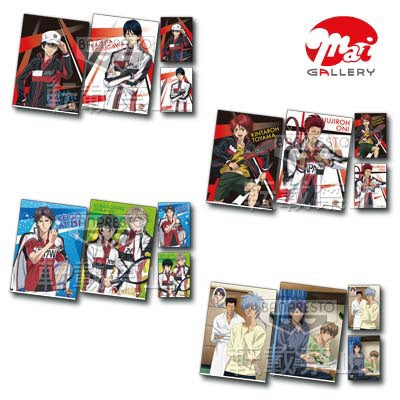 New Prince of Tennis Clear File Sets