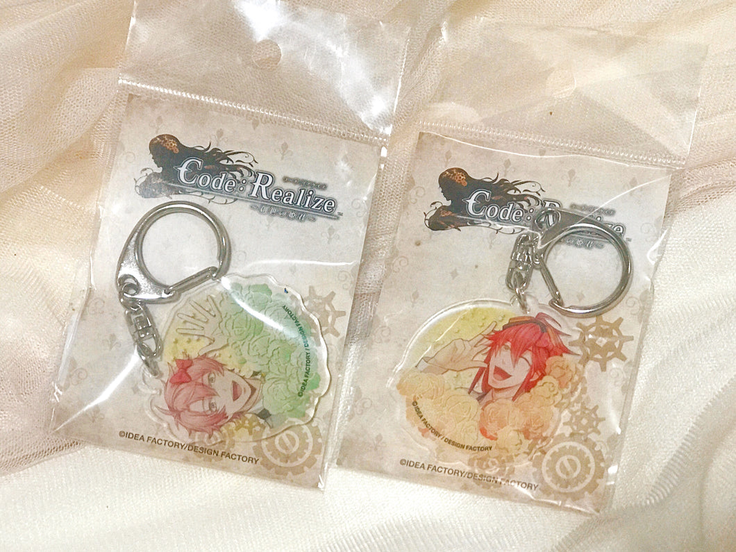 Otomate Store Exclusive Code:Realize Acrylic Charm (FRAN)
