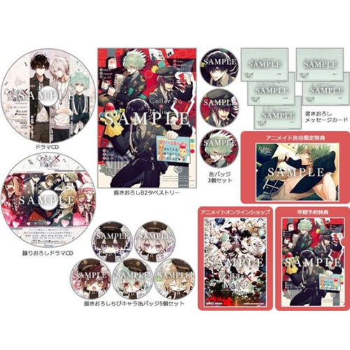 (Pre-Order) Collar x Malice -UNLIMITED- Animate Bonus Goods