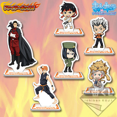 Haikyuu!! FIGHTER II The Movie Ichiban Kuji Acrylic Stands