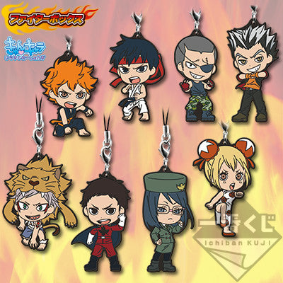 Haikyuu!! FIGHTER II The Movie Ichiban Kuji Rubber Straps
