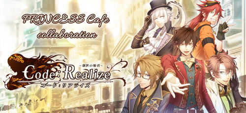 Code: Realize Princess Cafe Collaboration Goods
