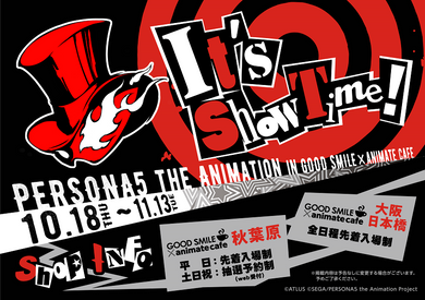 Good Smile Cafe x Persona 5 -ITS SHOWTIME- Cafe Collaboration