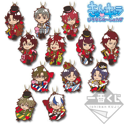 Prince of Tennis ~Chocolate Carnival~ Ichiban Kuji Sweet Time Rubber Straps