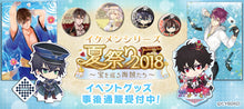 (Pre-Order Arriving Mid-December) Stellaworth Exclusive Ikemen Series Goods