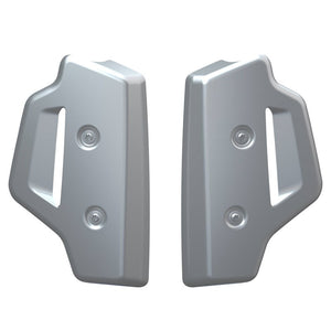 Aluminum Radiator Guards, Pair (FTR)