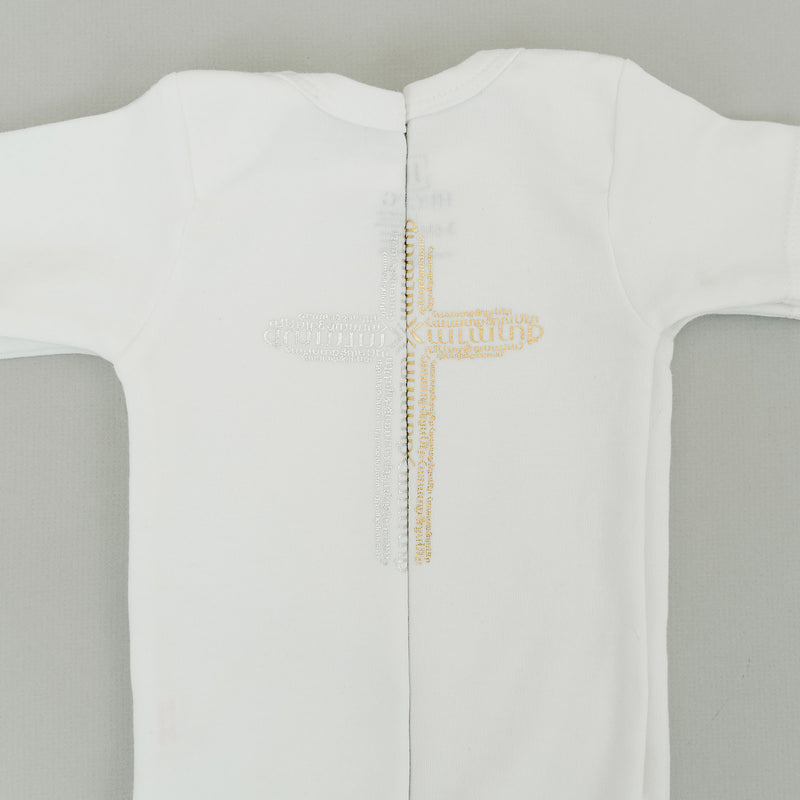 Armenian Cross <br> Christening Onesie ©