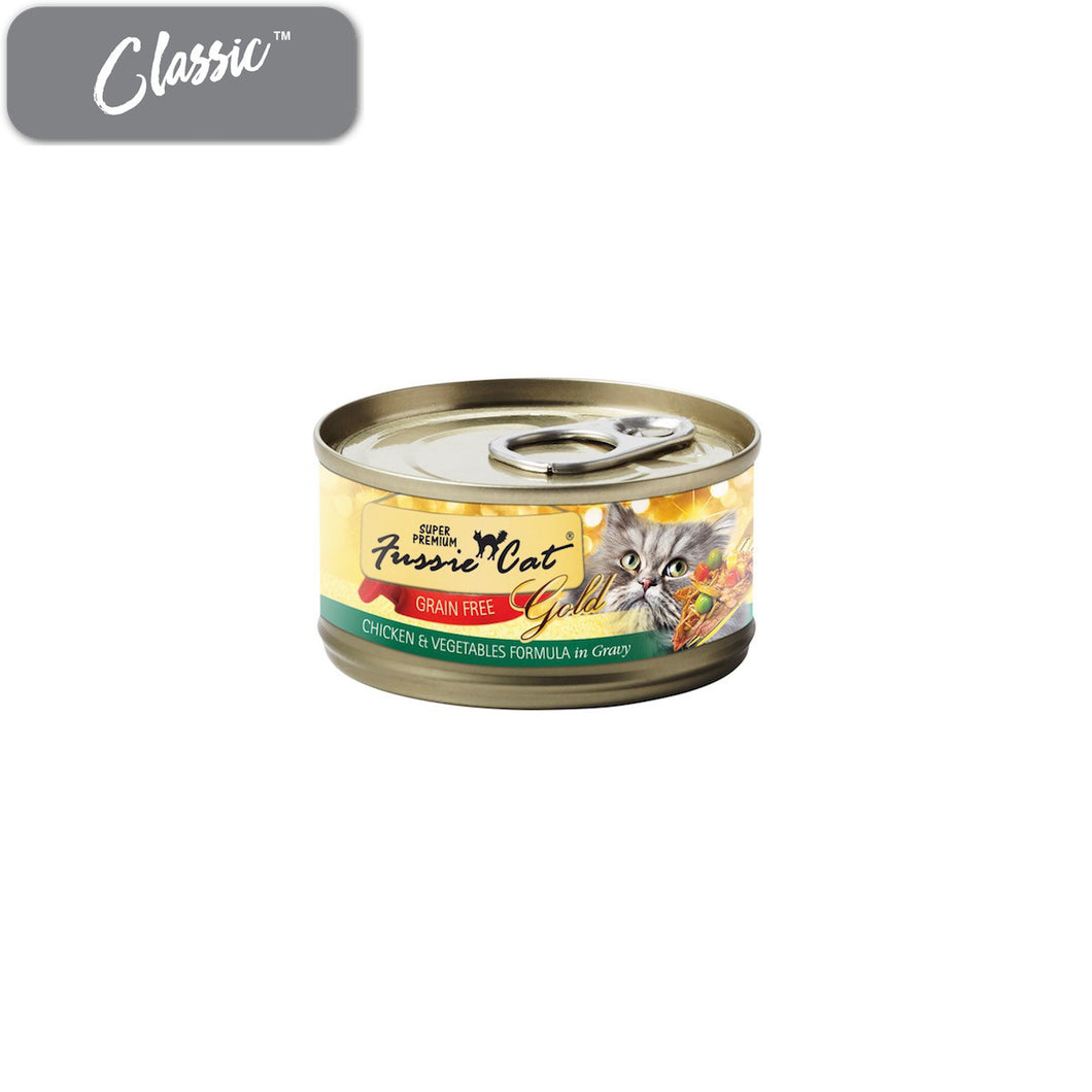 Fussie Cat Gold Chicken and Veggie Cat Cans