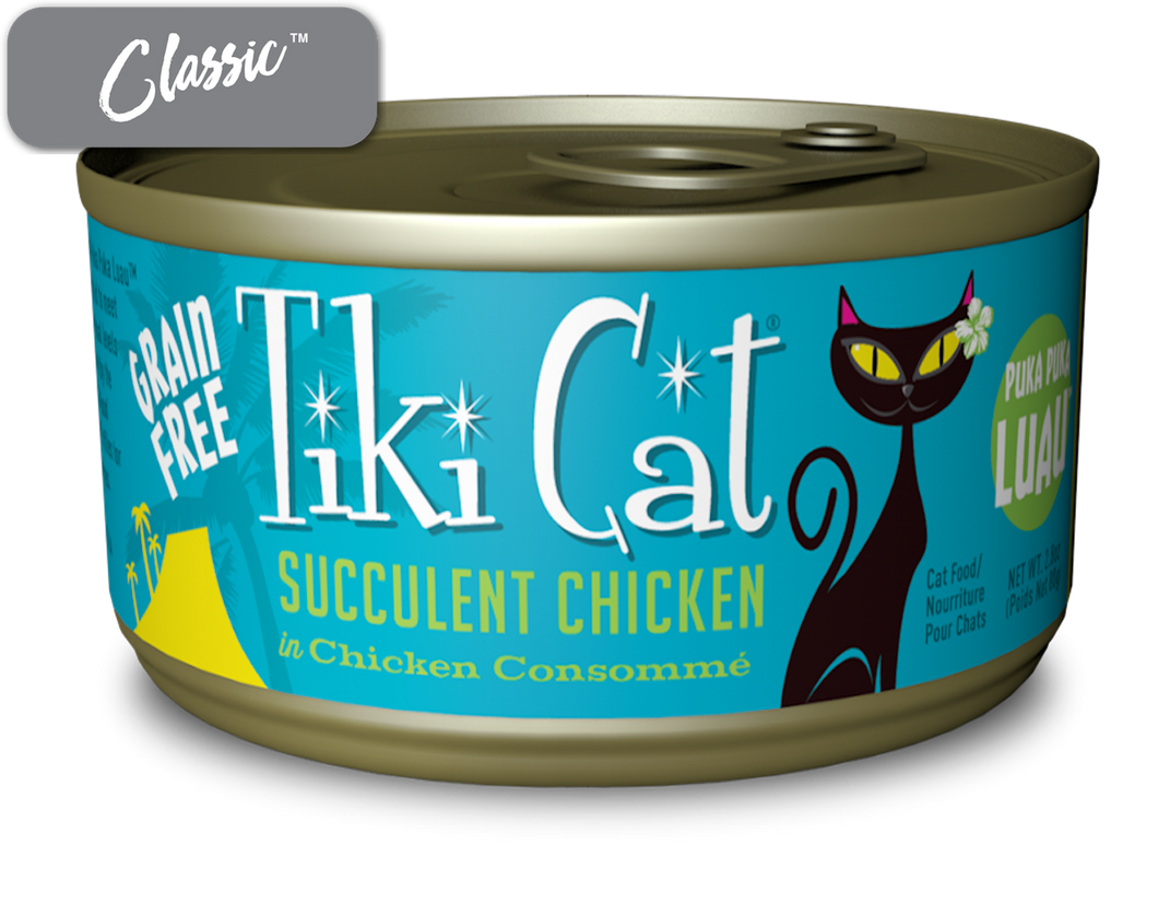 Tiki Cat Puka Puka Luau Chicken In Chicken Consomme Cat Cans