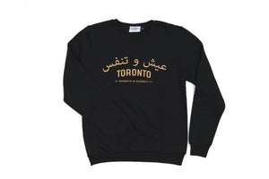 Nu-Classic Arabic Sweater | Black