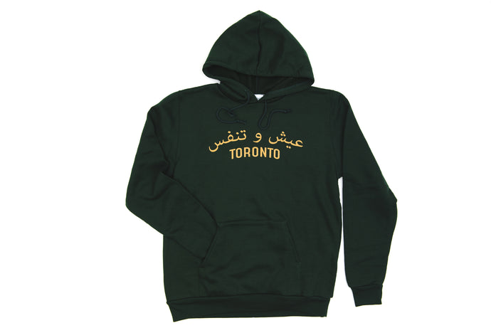 Nu-Classic Arabic Hoodie | Forest Green