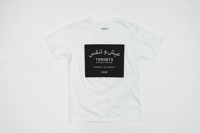 Staple Arabic Tee | White