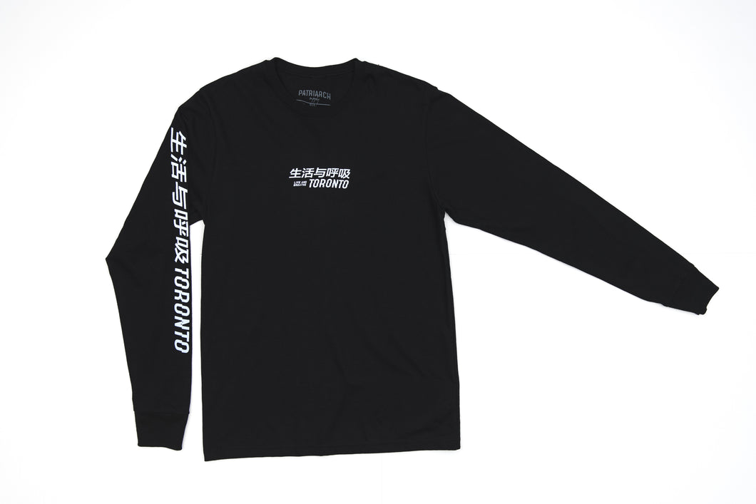 Glitch Chinese Long Tee | Black