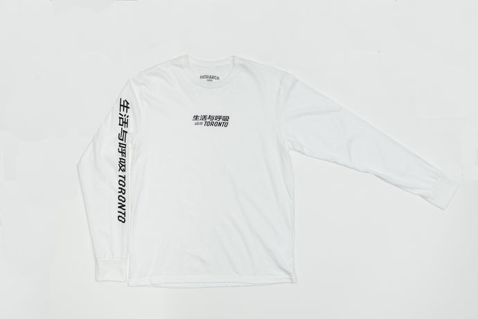 Glitch Chinese Long Tee | White