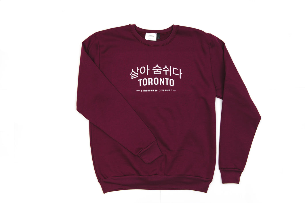 Nu-Classic Korean Sweater | Maroon